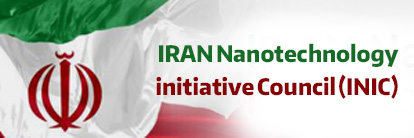 IRAN Nanotechnology Initiative Council (INIC)
