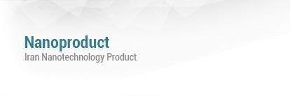 Nano Product